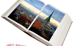 【斯洛伐克图片】【中欧行.布拉迪斯拉发.斯洛伐克】