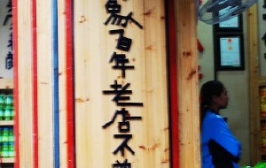 【湘西图片】边客——凤凰自助游攻略