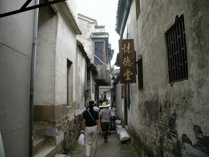洞庭东山天堂岛(2008.9)