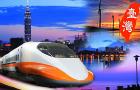 十一轻松GO  台湾高铁 不限区间 无限次乘坐 2/3/4/5日周游券/弹性卷(90天有效+8折优惠+电子兑换码+提前一天预订)