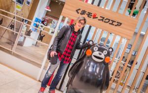 【熊本市图片】熊本 部长不在的日子怎么玩