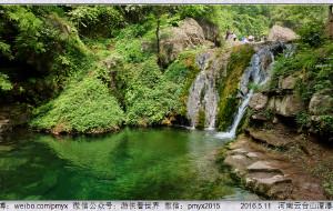 【焦作图片】游侠看世界:河南云台山潭瀑峡(原创游记)