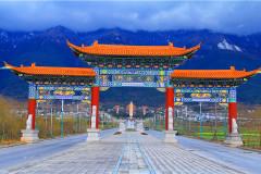 游遍中国自由行----2013年春节游二十一天行程之(云南大理  )