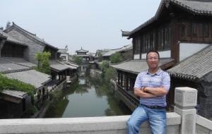【台儿庄图片】游历中国之山东六--台儿庄古城--天下第一庄