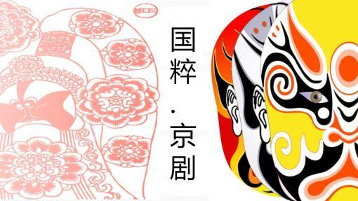 汉字的创意与设计叶