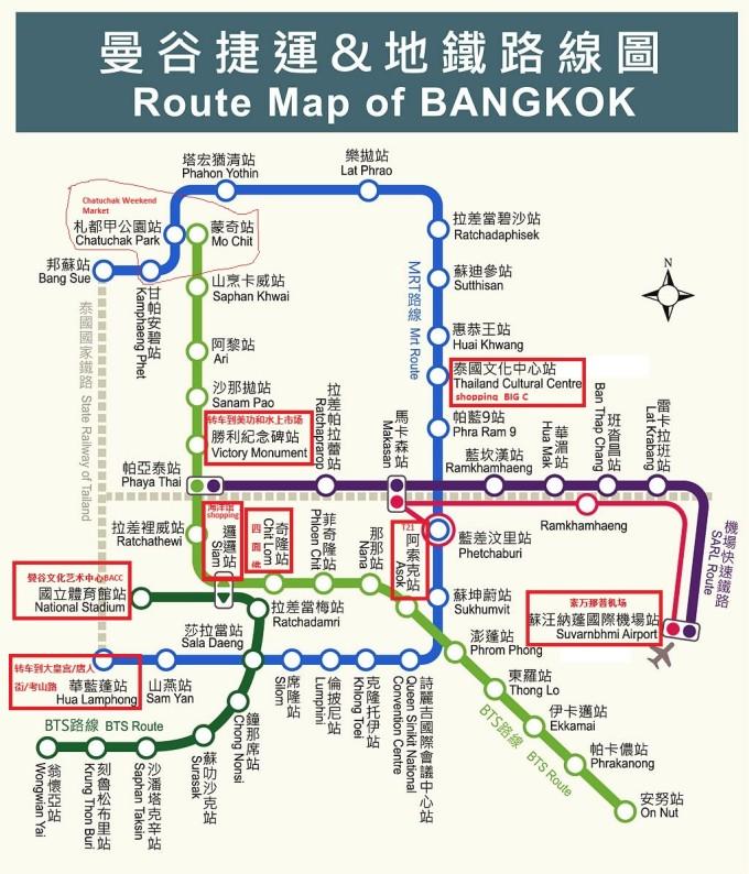 同时下了海鸥泰国地图中文版.