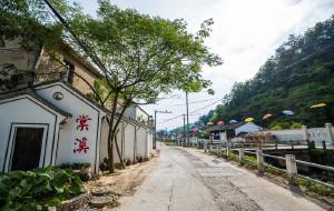 【永康图片】藏在永康深山里的村落——棠溪村