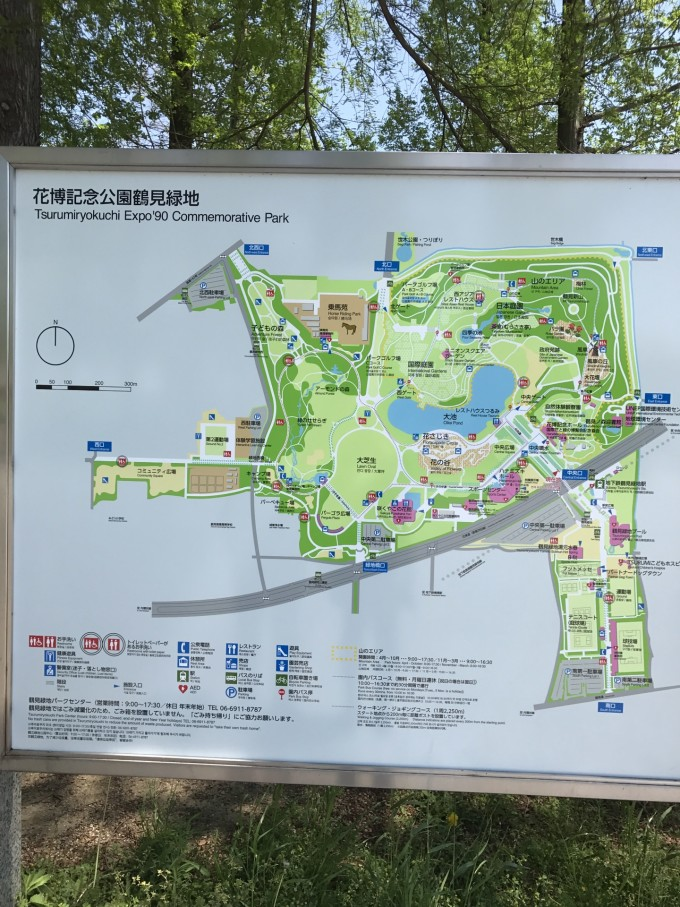 鹤见绿地花博纪念公园