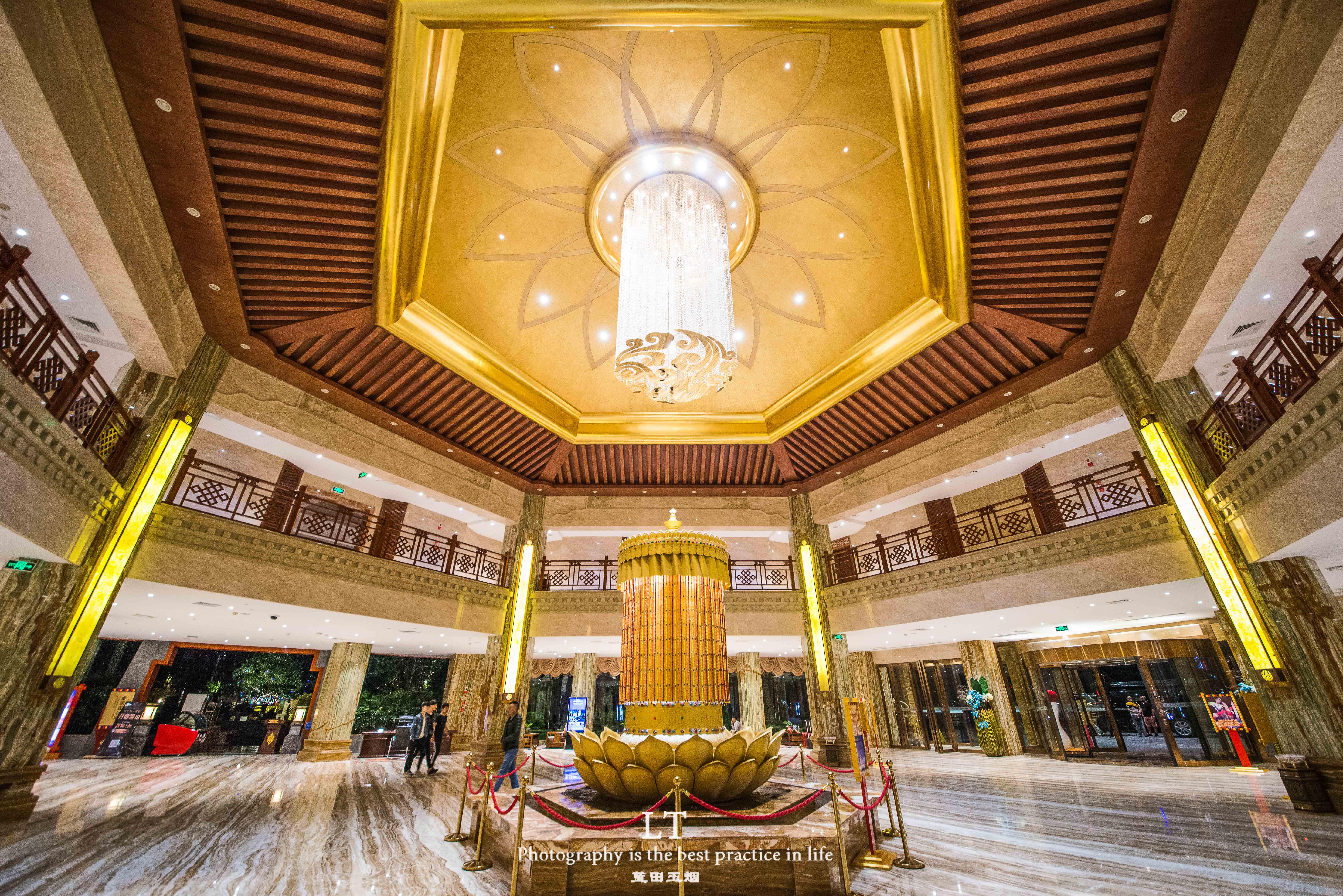 Howard Johnson Tianyuan Resort Jiuzhaigou