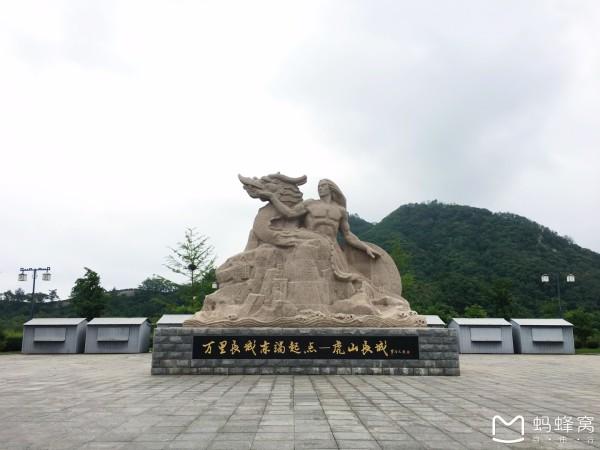旅游地标 手绘 丹东