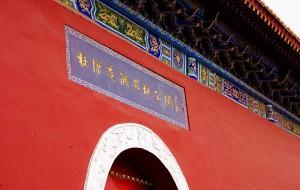 【汝州图片】走进杜康酒乡——第一篇:杜康酒遗址