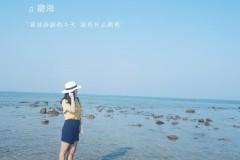 那片海♡北海涠洲岛