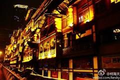 重庆-山城