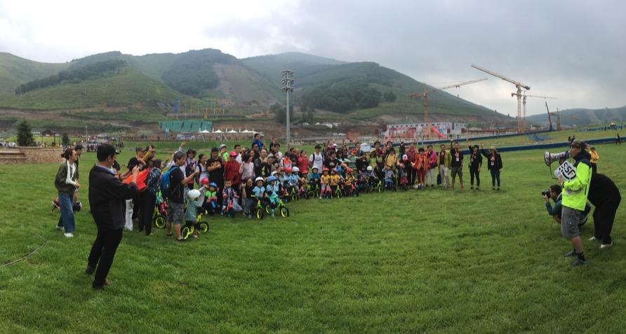 太舞山地公园骑二无比儿童成长营