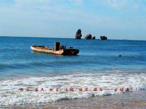 葫芦岛 东戴河 止锚湾2日游(看海上日出日落 坐品美味