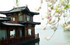 北京直飞杭州5天自由行享受杭州漫生活
