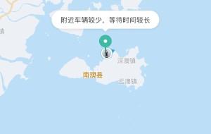 【南澳县图片】带上老妈去旅行#汕头南澳岛 当天往返 汕头市区出发 人均150