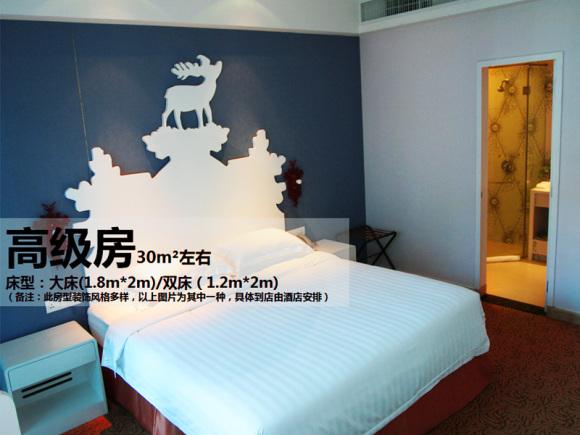 客房布置以童话浪漫主题特色,麋鹿,咕咕鸟的可爱形象不时出现在墙壁与