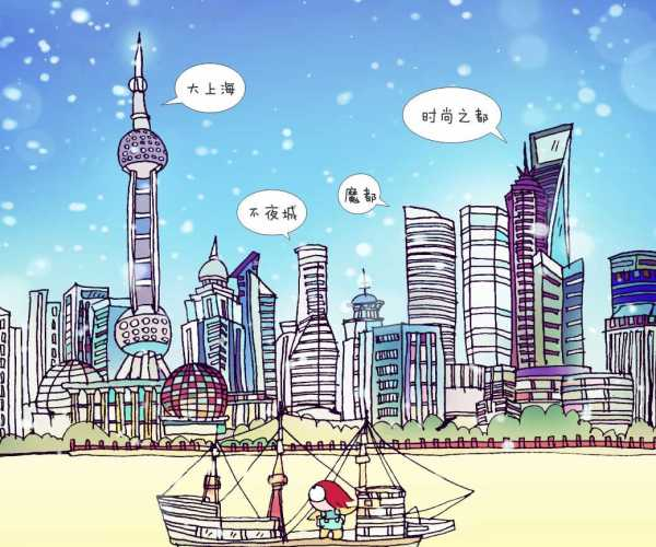 手繪上海玩全攻略