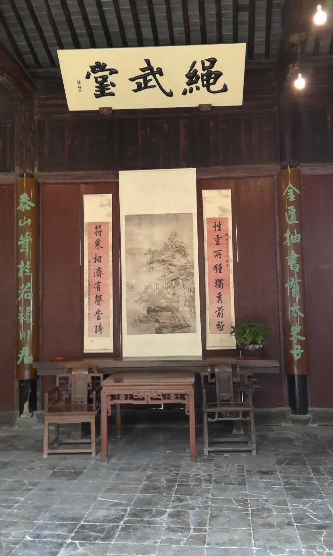 江南好,风景旧曾谙 ——记华东五市之行