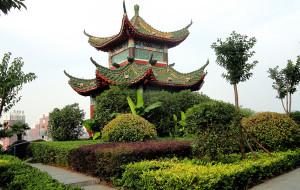 【信阳图片】信阳--龟山公园(上)