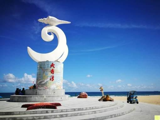 阳江海陵岛 十里银滩 大角湾水上乐园 闸坡渔家乐 开平古镇2日游(走进