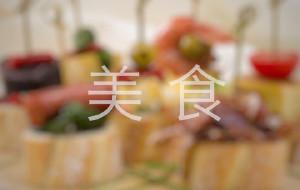 神农架美食-花溪特色粉面馆