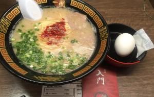 大阪美食-一兰拉面(梅田店)