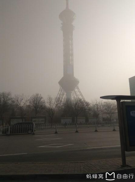 第四站,石家庄电视塔,由于今天雾霾比较严重,看一切都是雾蒙蒙的