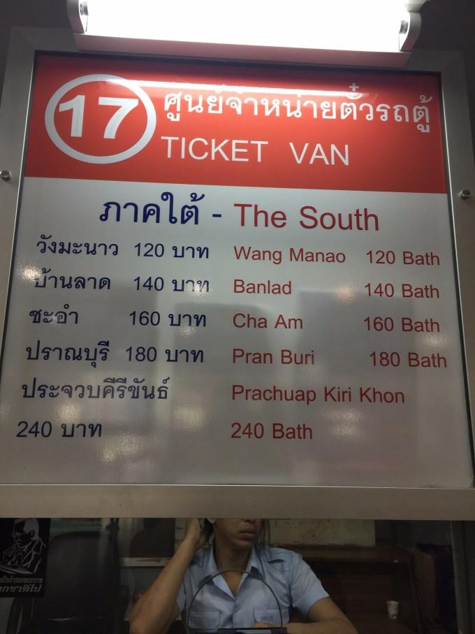 比较艰苦,回程在芭提雅汽车站坐到了到曼谷长途汽车站的大巴(很舒服)