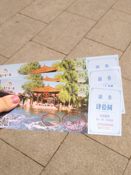 突泉县有多少人口_突泉县地图