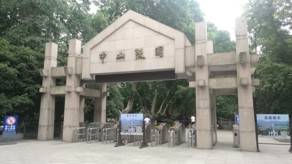 六朝旧事随流水,悠闲南京独行客 自由行南京20多个景点