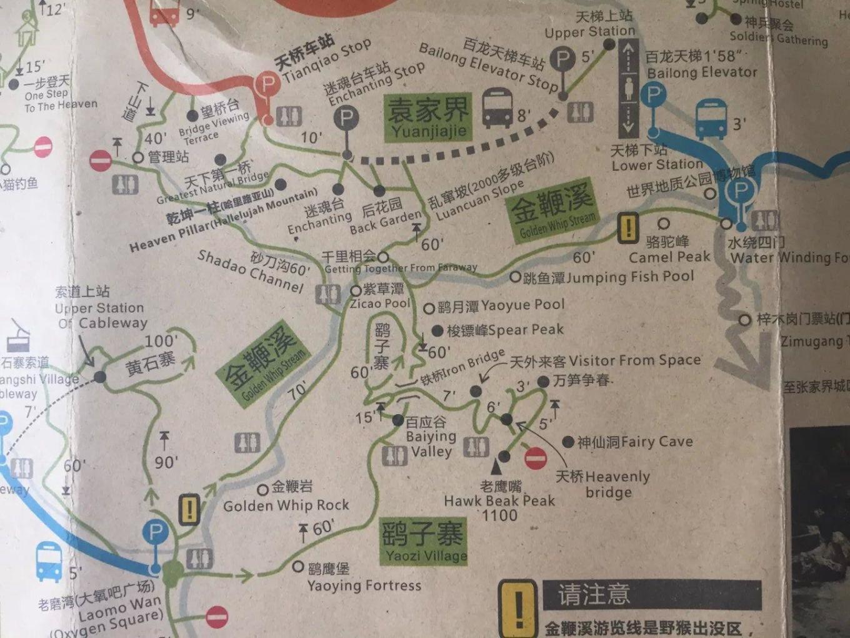 张家界森林公园 凤凰古城三日游