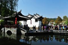 """""""问渠那得清如许,为有源头活水来""""——婺源,中国最美乡村,江湾的宗祠,汪口的街巷,李坑的人家……"""