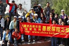 西藏旅游包车租车流程