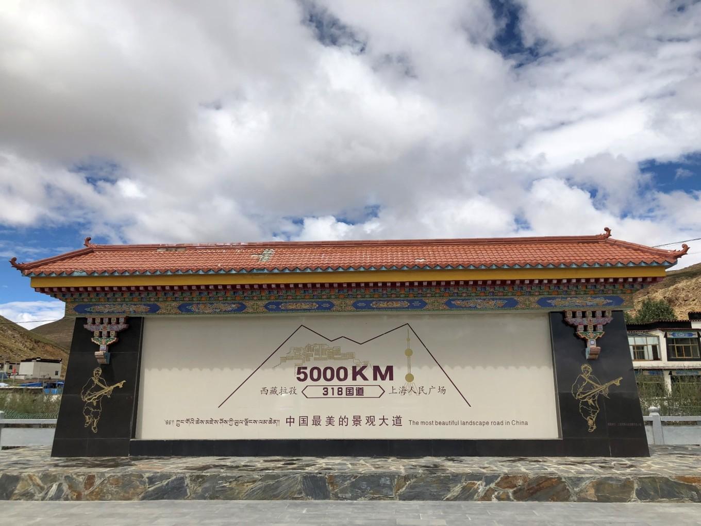 西藏--阿里,與您相伴的時光 40