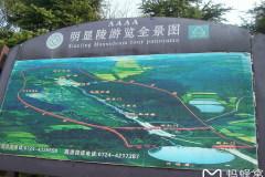 明显陵(一陵双冢明代帝王最有故事的陵寝)—湘鄂渝豫36天自驾游之十二