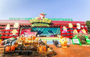 杭州娱乐-杭州烂苹果乐园