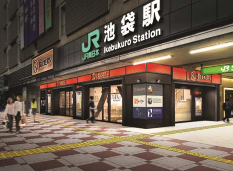 成田机场到东京池袋怎么走,成田机场到东京池袋价格