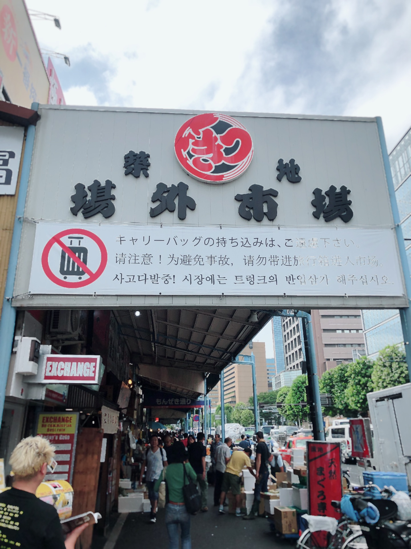 东京自由行第四天~筑地市场~涩谷路口~忠犬八公