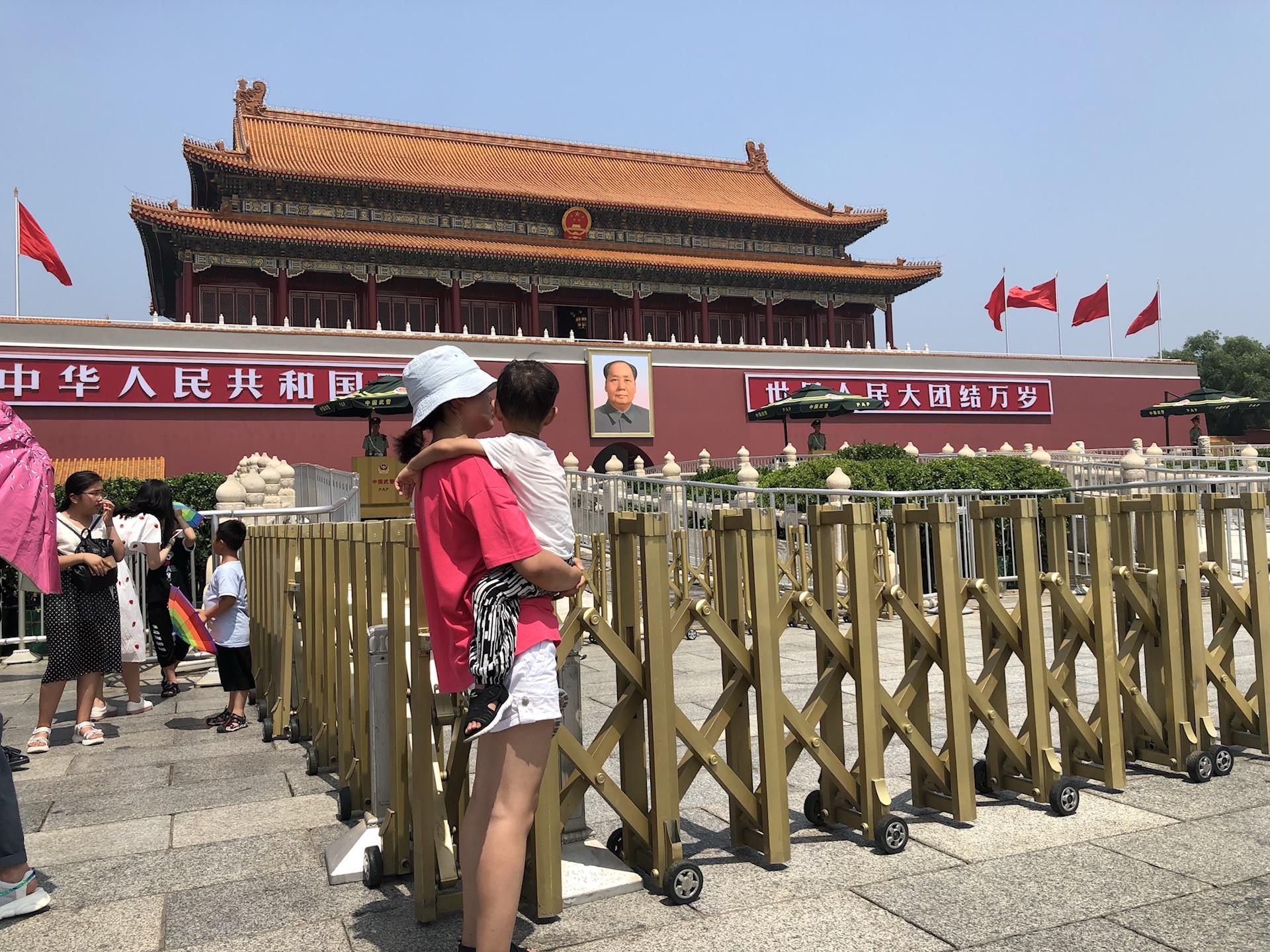 中国铁道博物馆,北京汽车博物馆,中国军事博物馆,天安门