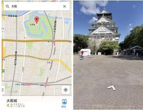 google地图/google街景