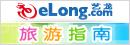 艺龙快3网投平台指南