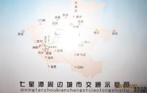 【南阳图片】20110716-0717南阳宝天曼漂流