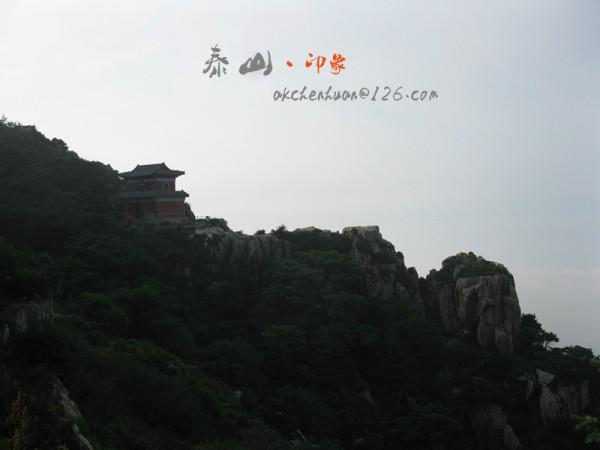 天气预报泰山景区-个人用脚步丈量泰山
