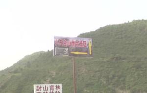 【蔚县图片】踏上我们的旅途 兄弟肩并肩