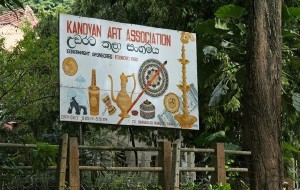 斯里兰卡娱乐-Kandy Art Association&Cultural Centre