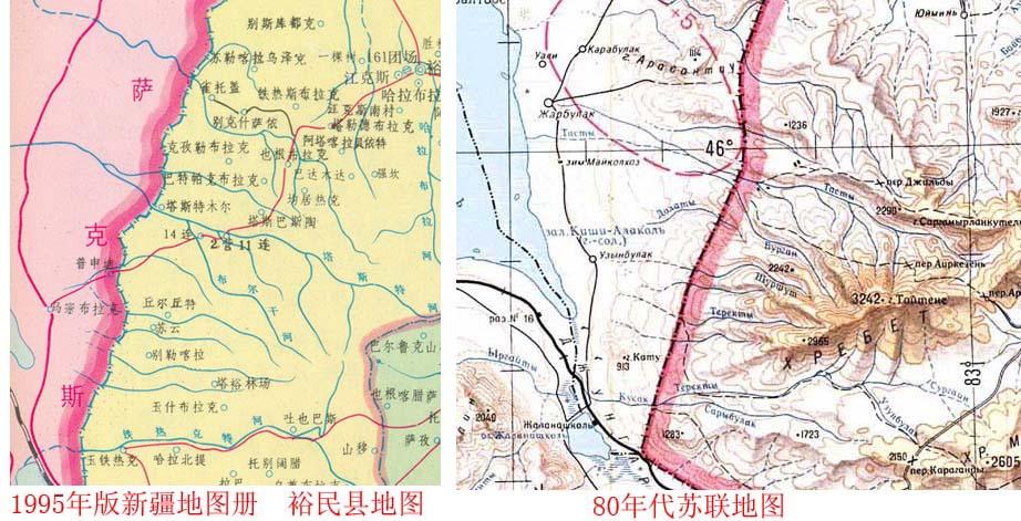 5个月之后的8月13日,在中苏西部边界的铁列克提地区,一支中国边防部队