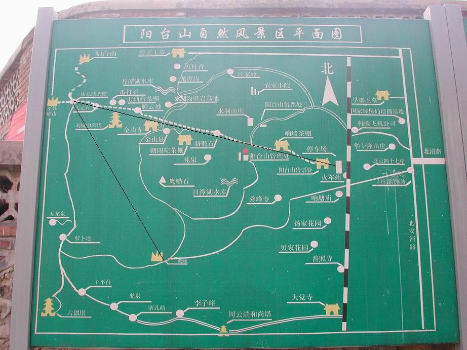 对于北京地区的户外登山爱好者来说,以门头沟区为主的京西郊区是一个绝佳的去处!这里离城区近,交通便利;这里山清水秀,风景壮丽,奇峰怪石,鬼斧神工,从深谷绝壁到高山草甸,各种地貌应有尽有;这里人文景观极为丰富,庙宇林立,名人墓碑石刻众多,崇山峻岭之中,一个个古村落散布其中,连接这些村落的,是一条拥有上千年历史的京西古道,散发着浓浓的历史气息。  京西之山,统称西山,属太行山的一条支脉,自古以来,就有神京右臂之称。这层峦叠嶂的山峰,就是户外爱好者的天堂,本攻略将以北京市门头沟区为主,