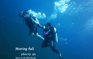 巴厘岛娱乐-图兰奔深潜